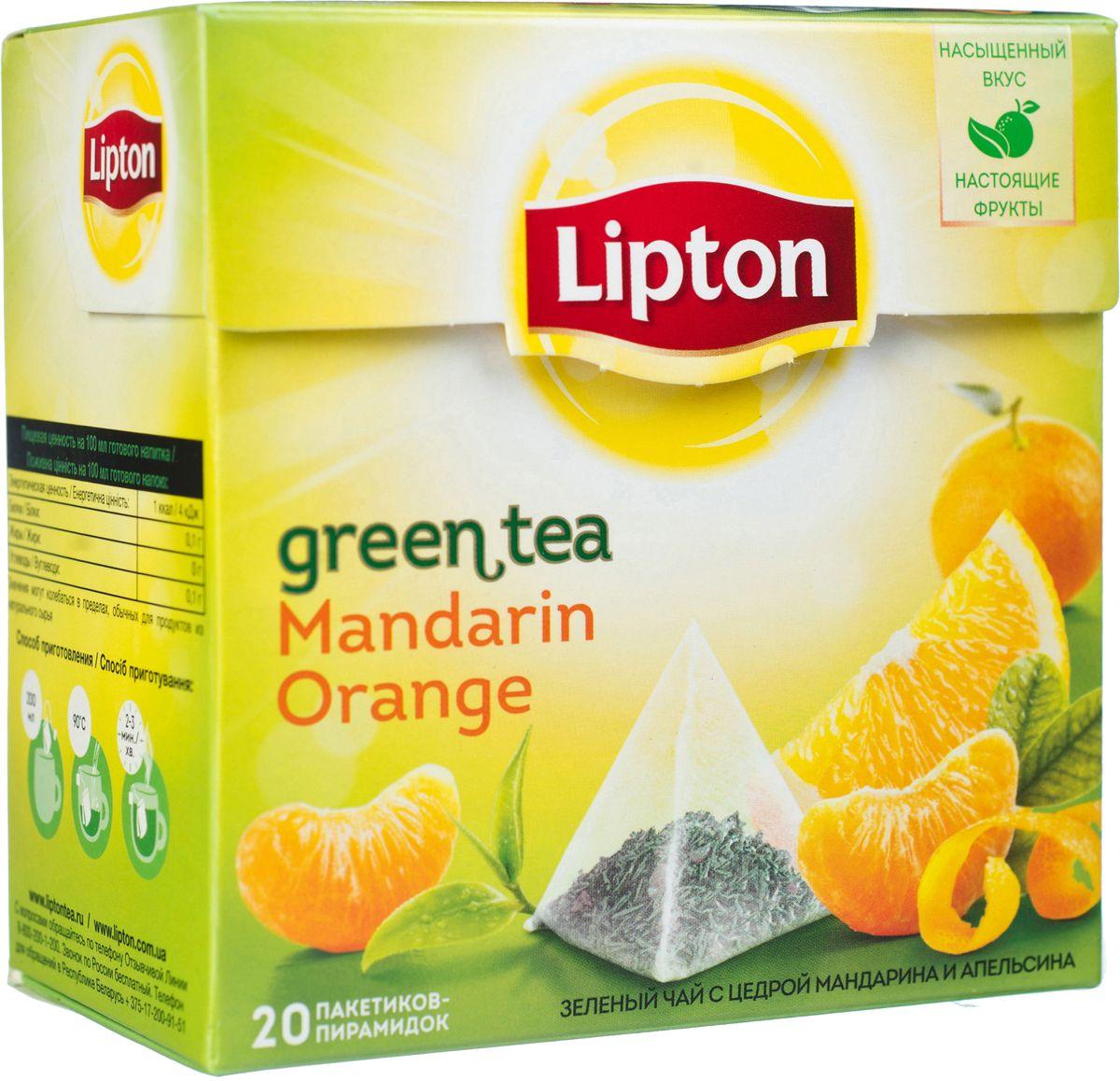 Lipton Зеленый чай Mandarin Orange20 шт0120710Тщательно отобранные и бережно высушенные листочки зеленого чая рождают нежный, легкий вкус, в котором почти не осталось места для горечи. Вместе с сочной и ароматной цедрой мандарина и апельсина они образуют восхитительный союз, все грани которого полностью раскрываются благодаря свободному пространству в пакетике-пирамидке. Узнайте рецепт гармонии с Lipton Mandarin Oranqe Green Tea!