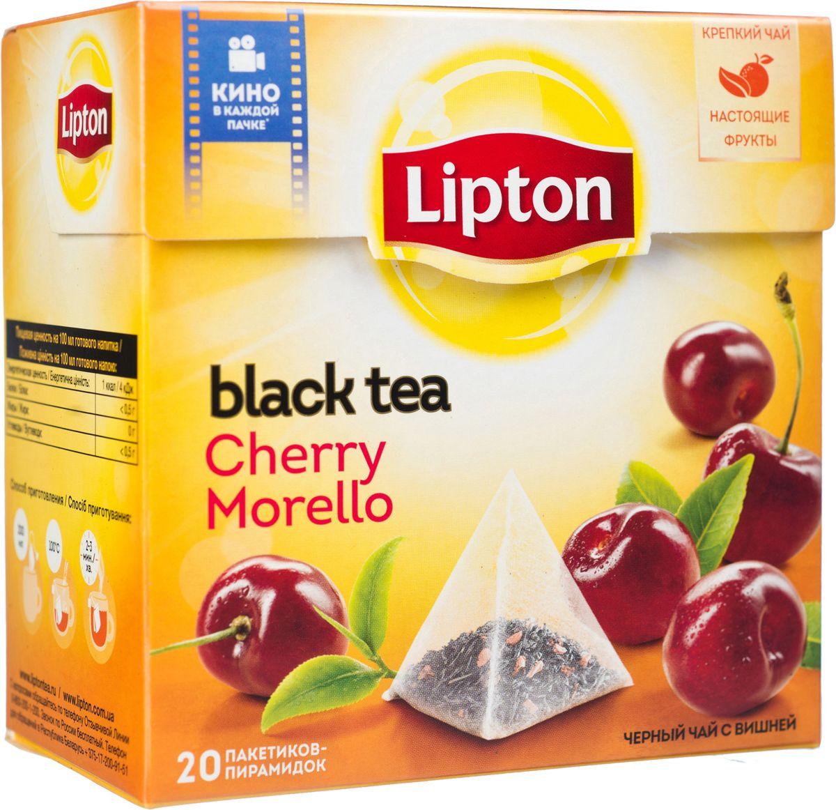Lipton Черный чай Cherry Morello 20 шт0120710Сочные кусочки спелой вишни вместе с отборными чайными листочками кружатся в веселом танце внутри просторного пакетика-пирамидки чая Lipton Cherry Morello, полностью раскрывая свой насыщенный ягодный вкус и манящий сладкий аромат. Настоящая вкусная радость в каждом глотке!