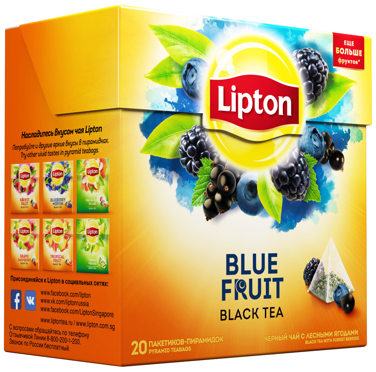 Lipton Черный чай Blue Fruit 20 шт67009785/21187904/20206121Тайна восхитительного вкуса заключена в гармоничном сочетании кусочков ягод – ежевики, черной смородины и черники – с листочками отборного чая, которые полностью проявляют все свое великолепие благодаря свободному пространству внутри пирамидки. Аромат лесных ягод в Lipton Blue Fruit раскрывает загадки вкуса и дарит только светлые эмоции!