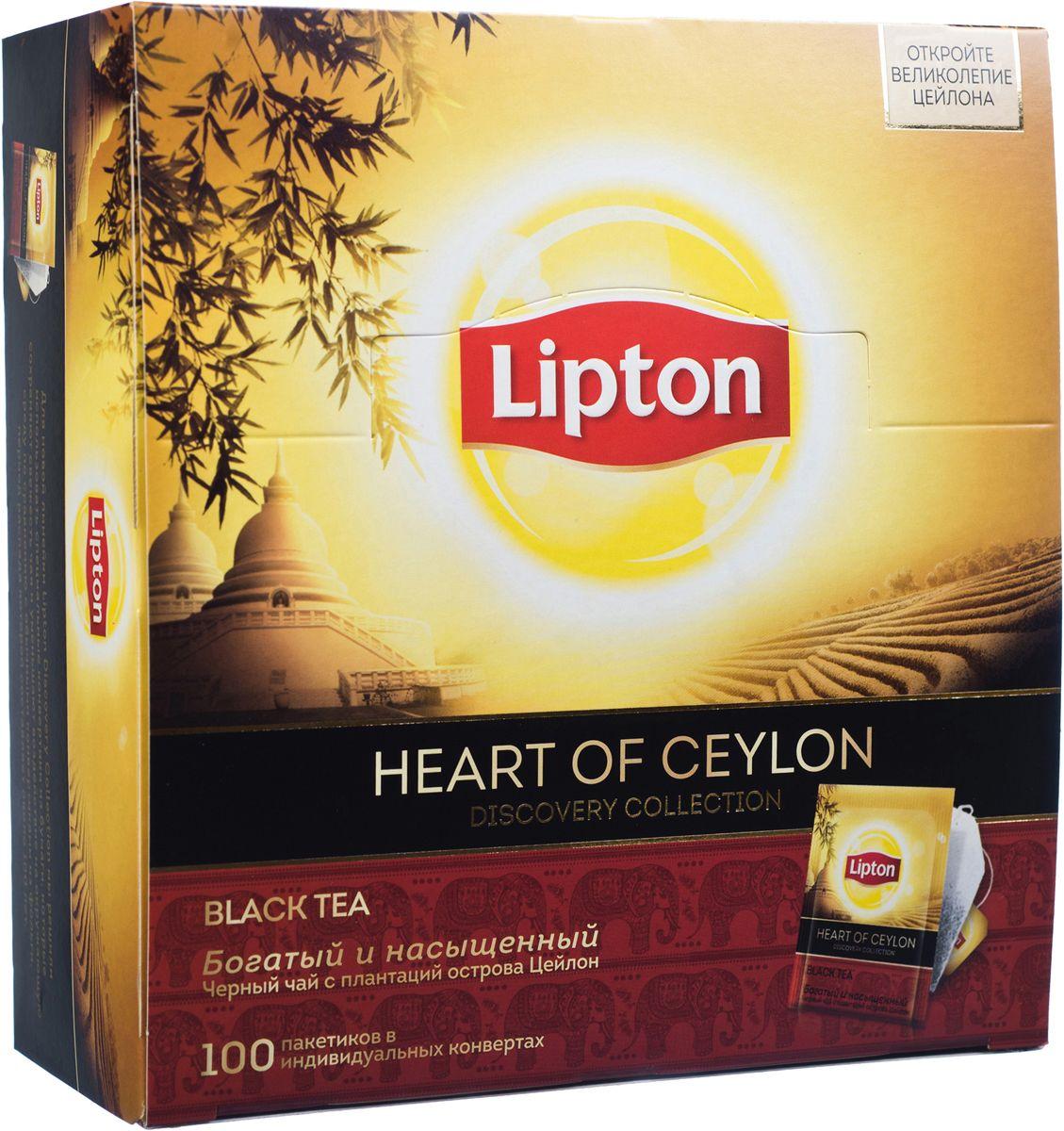 Lipton Черный чай Heart of ceylon 100 шт0120710Классический черный чай Lipton Heart of Ceylon с острова Цейлон с красно-янтарным оттенком настоя откроет великолепие жемчужины Индийского океана. Нежные чайные листочки, выращенные под теплыми лучами солнца, дарят чаю Lipton насыщенный вкус и превосходный богатый аромат.Секрет чая Lipton - многолетний опыт в купажировании чая и новые технологии, которые позволяют дополнительно обогащать чай натуральным соком из свежих чайных листьев.