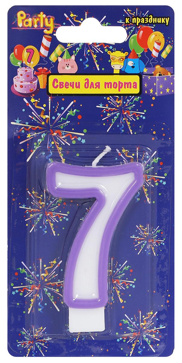 Action! Свеча-цифра для торта 7 лет цвет фиолетовый