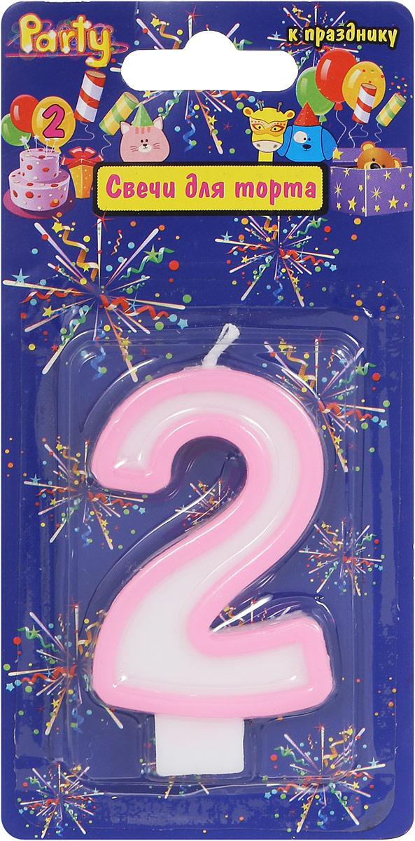 Action! Свеча-цифра для торта 2 года цвет розовый