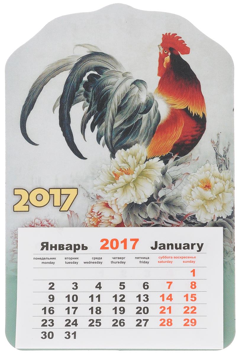 Календарь на магните Караван-СТ Петух. Белые цветы (2017 год)NLED-454-9W-BKКалендарь с отрывными листами Караван-СТ Петух. Белые цветы оформлен красочным рисунком петуха, который является символом 2017 года. Обратная сторона изделия имеет магнитное покрытие, благодаря которому вы сможете прикрепить календарь на холодильник или другую металлическую поверхность. Такой оригинальный календарь на 2017 год станет приятным и необычным подарком родным и близким!Размер отрывного листа: 8,5 х 5 см.