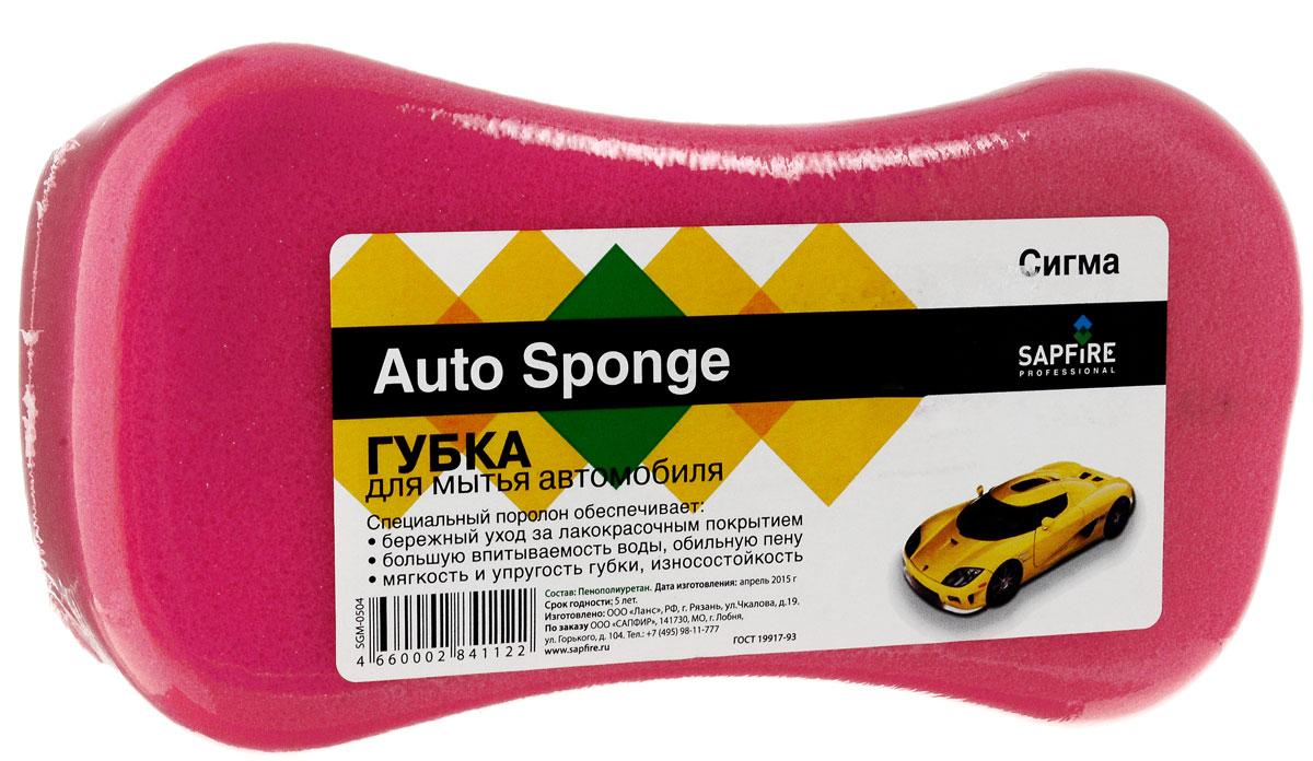Губка для мытья автомобиля Sapfire Сигма, цвет: розовый, 19,5 х 10 х 7 смRC-100BWCГубка Sapfire Сигма, изготовленная из высококачественного поролона, обеспечивает бережный уход за лакокрасочным покрытием автомобиля, обладает высокими абсорбирующими свойствами. При использовании с моющими средствами, изделие создает обильную пену. Губка сохраняет свою форму даже после многократного использования и прослужит вам долгие годы.