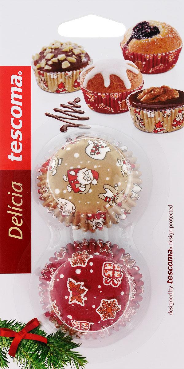 Форма для выпечки Tescoma Delicia. Корзинка. Рождественские мотивы, диаметр 4 см, 100 шт68/5/3Формы для выпечки Tescoma Delicia. Корзинка. Рождественские мотивы, изготовленные из высококачественной бумаги, выдерживают высокую температуру. В комплекте 100 форм, выполненных в виде мини-кексов с красочными новогодними рисунками. Если вы любите побаловать своих домашних вкусным и ароматным угощением по вашему оригинальному рецепту, то формы Tescoma Delicia. Корзинка. Рождественские мотивы как раз то, что вам нужно!Диаметр формы (по верхнему краю): 4 см.Высота формы: 2 см.