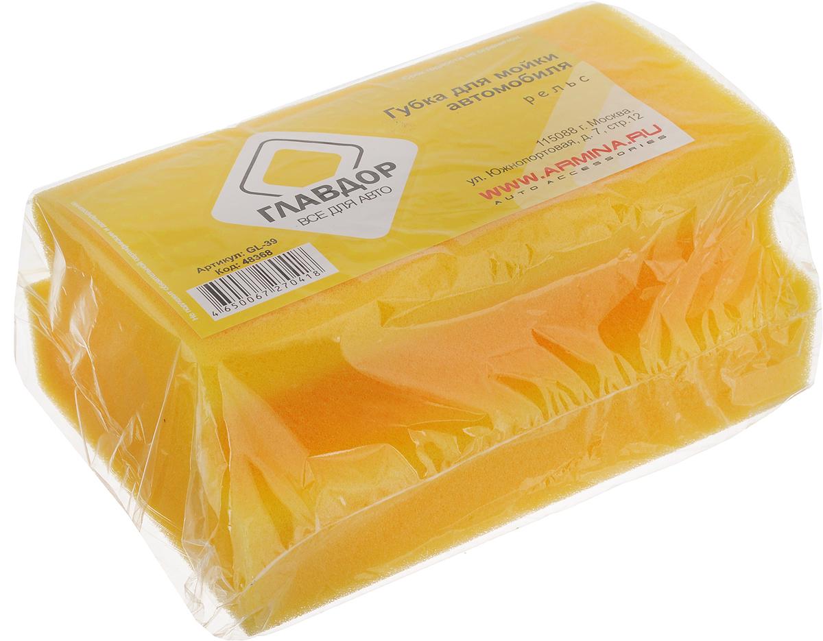 Губка для мытья автомобиля Главдор Рельс, цвет: желтый, 16 х 11,5 х 7,2 смRC-100BWCГубка Главдор Рельс, изготовленная из высококачественного поролона, обеспечивает бережный уход за лакокрасочным покрытием автомобиля, обладает высокими абсорбирующими свойствами. При использовании с моющими средствами, изделие создает обильную пену. Губка сохраняет свою форму даже после многократного использования и прослужит вам долгие годы.