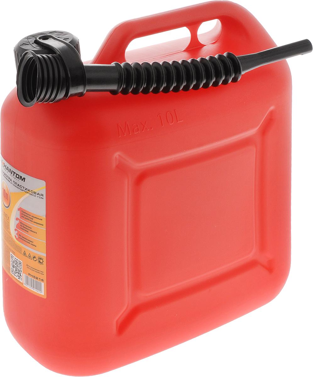 Канистра для топлива Phantom, цвет: красный, 10 лGC204/30Канистра Phantom предназначена для хранения горюче-смазочных материалов. Канистра изготовлены из первичного сырья ПЭНД и не накапливает статический заряд. Товар имеет сертификат соответствия НСОПБ.RU.ПР.063/3.Н.00121, который позволяет производить заливку бензина в канистру и контактировать с металлическим пистолетом на АЗС.Канистра укомплектована крышкой и гибким шлангом.Объем канистры: 10 литров.