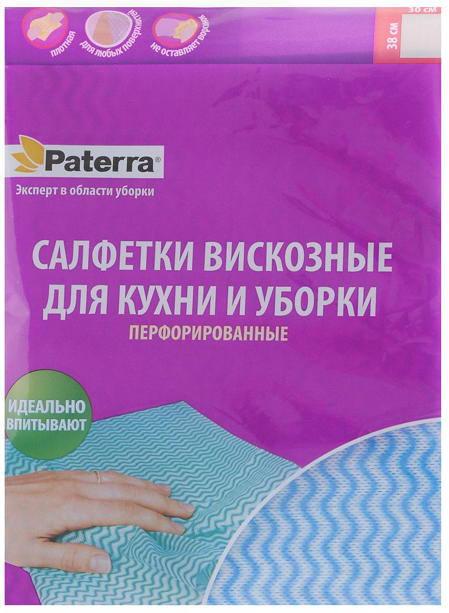 Набор салфеток Paterra, перфорированные, цвет: голубой, белый, 38 х 30 см, 5 шт787502Салфетки Paterra выполнены из высококачественной вискозы и полиэстера. Незаменимы на кухне и во время уборки. Подходят для разных поверхностей. Отлично впитывают влагу. Можно использовать как в сухом, так и во влажном состоянии. Салфетки гладкие, поэтому не оставляют ворсинок на поверхности.Количество: 5 шт.