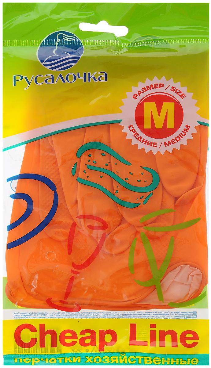 Перчатки хозяйственные Русалочка Cheap Line. Размер MATP-42/1Перчатки хозяйственные Русалочка Cheap Line, выполненные из мягкой резины, предназначены для защиты кожи рук от грязи, воздействия вредных веществ и моющих средств. Их удобно использовать при мытье посуды, уборке в доме, ремонте, работах в саду. Рельефная поверхность ладоней предотвращает скольжение.