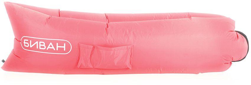 Биван оригинальный, надувной диван, цвет: розовый, 200 х 90 см44139Надувается за 15 секунд без насоса, держит воздух 12 часов, ремонтопригоден (рем. комплект продается отдельно)