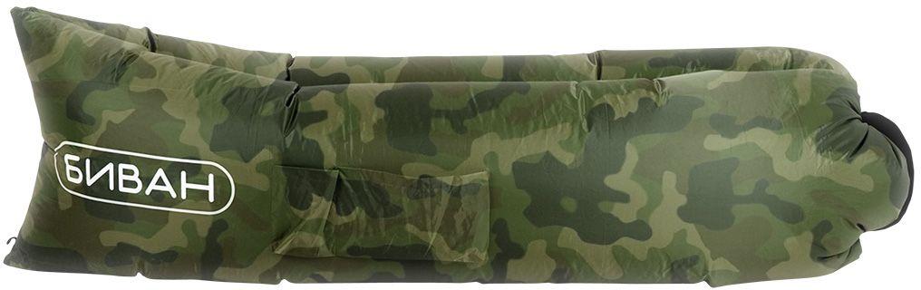 Биван оригинальный, надувной диван, цвет: хаки, 200 х 90 смK100Надувается за 15 секунд без насоса, держит воздух 12 часов, ремонтопригоден (рем. комплект продается отдельно)