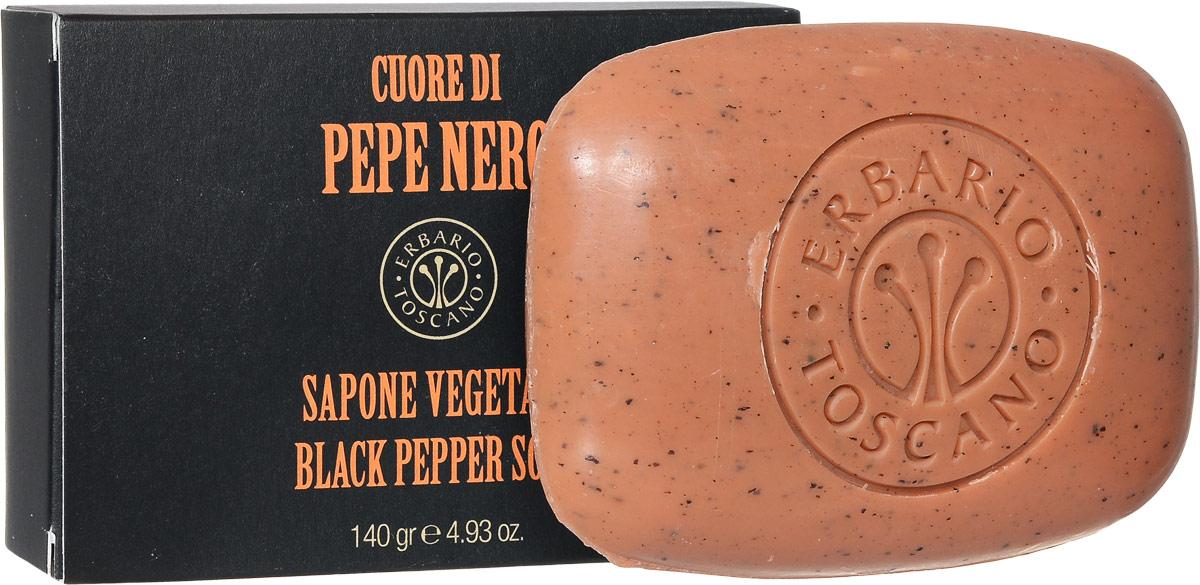 Erbario Toscano Растительное мыло Черный перец 140 г086-15-36558Удовольствие от ежедневного использования мыла Черный Перец достигается благодаря насыщенному аромату, а также его особенным увлажняющим и смягчающим свойствам.Мыло деликатно очищает, увлажняет кожу и придает ей мягкость, придавая приятный свежее-пряный аромат.