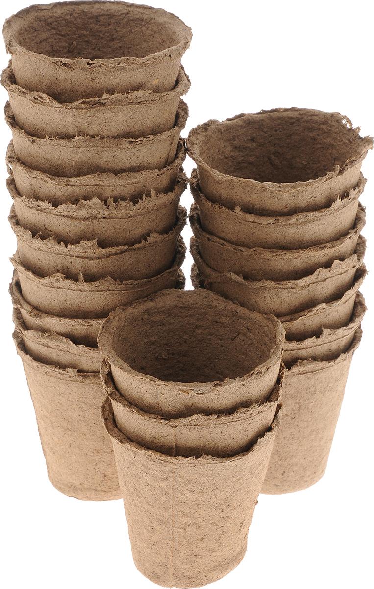 Торфяной горшочек Добрая сила, для выращивания рассады, 8 х 8 х 8,5 см, 20 штC0038548Горшочек Добрая сила является органическим продуктом и представляет собой полую емкость, стенки которого выполнены из торфо-древесной массы с добавлением мела.Рекомендуется для лучшего прорастания накрыть горшочки стекломили пленкой. Выращенную рассаду необходимо высаживать в грунт вместе с горшком.В комплекте 20 горшочков.Состав: торф верховой 70%, древесная масса 30%, мел, pH не менее 5,5.Размер горшка: 8 х 8 х 8,5 см.