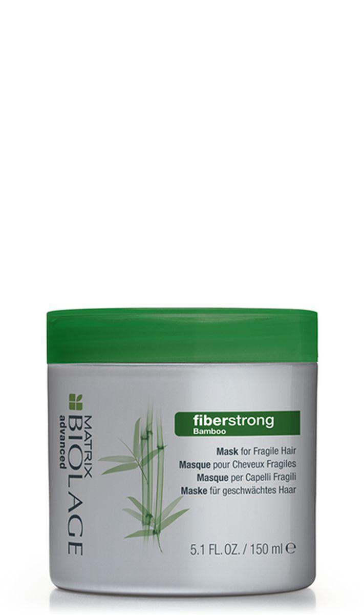 Matrix Biolage Scalpsync маска, 150 млFS-00897Маска Biolage FIBERSTRONG (Файберстронг) делает слабые волосы сильнее, обогащена запатентованной молекулой INTRA-CYLANE™ (Интра-Силан), а также экстрактом бамбука и керамидами, восстанавливающими структуру волос. Усиливает ослабленные участки, оздоравливая волосы и делая их мягкими*. - Без парабенов. *При использовании системы из Файберстронг шампуня, кондиционера/маски и укрепляющего крема Intra-Cylane™ по сравнению с шампунем без кондиционирующих свойств.
