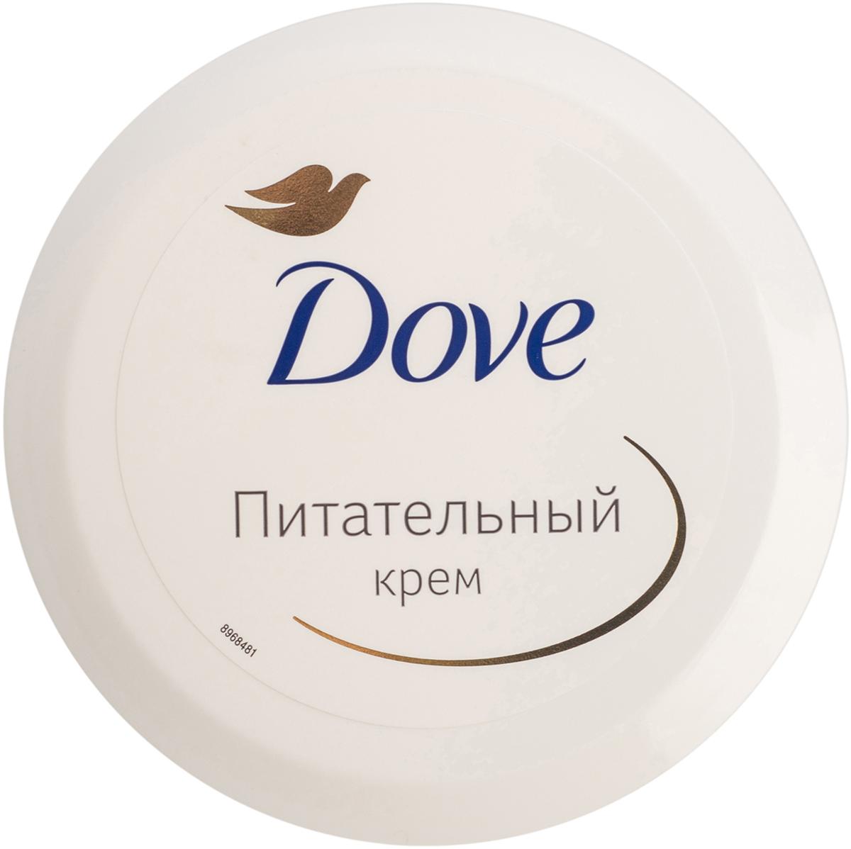 Dove Крем Питательный 150 мл65414357Крем Dove Питательный содержит активные увлажняющие компоненты и питательные вещества, которые обеспечивают универсальный интенсивный уход коже всего тела. Крем Dove делает кожу действительно мягкой и ухоженной.