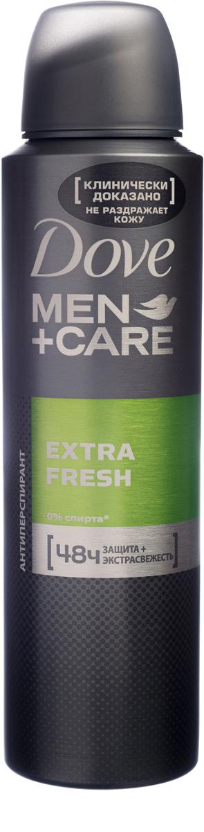 Dove Men+Care Антиперспирант аэрозоль Свежий бриз 150 млFS-00897Новый антиперспирант Dove обеспечивает превосходную защиту от запаха пота в течение 48 часов, при этом, совсем не раздражая кожу. Инновационная формула содержит в своем составе серебро, покрытое специальным компонентом. Такая технология обеспечивает постоянное с момента нанесения присутствие на коже подмышек ионов серебра, известных своими антибактериальными свойствами. Антиперспирант Dove Men + Care Extra Fresh дарит особый комфорт, который помогает ощутить дополнительную уверенность в себе и ежедневно достигать поставленных целей с легкостью и удовольствием!Не раздражает кожу.Товар сертифицирован.