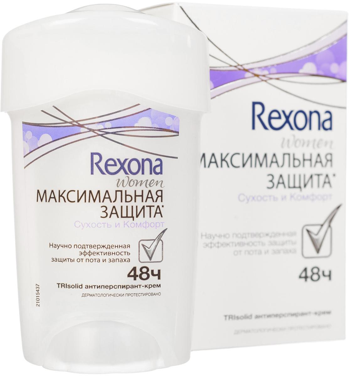 Rexona Антиперспирант крем Сухость и комфорт 45 мл21020371В состав антиперспирант-крема Rexona Максимальная Защита Абсолютная Уверенность входит компонент Диметикон - дополнительный увлажняющий ингредиент, защищающий и смягчающий кожу, который придает ей ощущение бархатистости. Истинно женственный аромат - цветочный букет с розой и жасмином в сочетании с нежными фруктовыми нотками и легким мускусным аккордом.