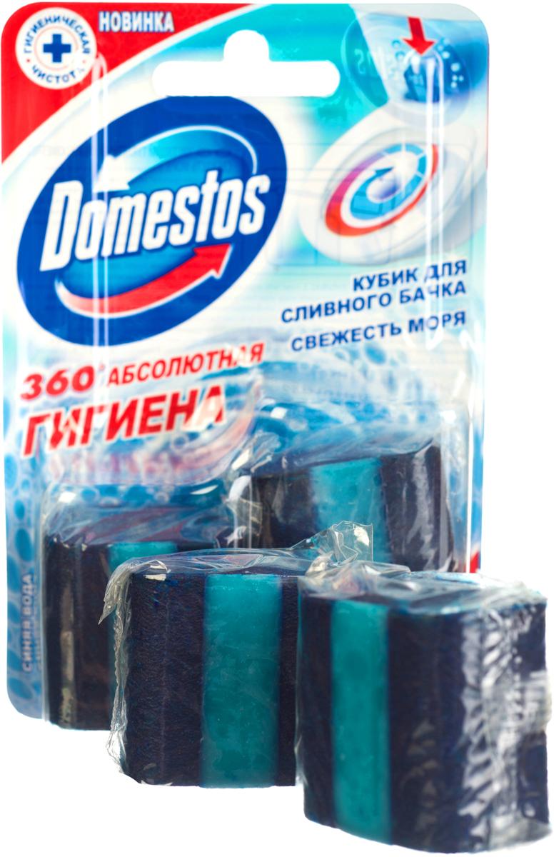 Domestos Чистящий туалетный кубик для сливного бачка, свежесть моря, 123 г391602Чистящие кубики Domestos Свежесть моря предназначены для очищения и дезинфекции унитаза. В отличие от других чистящих средств для туалета, кубики обеспечивают гигиеническую чистоту всего унитаза (бачка, труб, сливного отверстия и поверхности под ободком). Каждый кубик рассчитан на 400 смываний. Кубики создают ощущение чистоты и свежести, распространяя аромат свежести моря и окрашивая воду в синий цвет. Активные компоненты средства не позволяют органическим загрязнениям оседать на стенках унитаза.Большой объем продукта гарантирует длительное использование. Состав: 15-30% А-ПАВ, 5-15% Н-ПАВ, менее 5%: отдушка, фосфаты, ароматические углеводороды, альфаизометилионон, кумарин. Товар сертифицирован.