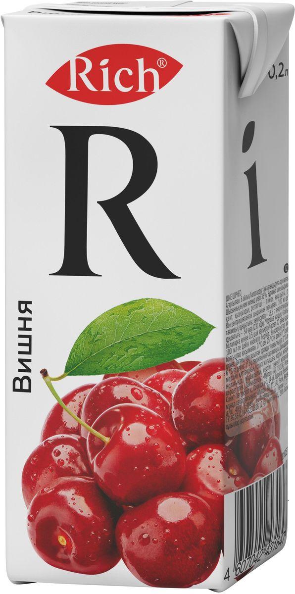 Rich Вишневый нектар, 0,2 л1482203Утонченная вишня Rich обладает глубоким вкусом, в котором нежность и насыщенность, почти десертная сладость и мягкая кислинка, интенсивность и шелковистость образуют экспрессивную палитру с тонами ягод. Ее изящество подчеркнуто благородным темно-красным, с рубиновой искрой цветом, играющим на свету.Строгий отбор сочных и свежих фруктов, постоянный контроль производства и готовой продукции - составляющие безупречного качества соков и нектаров Rich, высокие стандарты которого всегда соблюдались с момента запуска на российском рынке.Но что действительно отличает продукцию под маркой Rich - это изысканный, многогранный вкус, рождающийся благодаря сочетанию разных сортов одного фрукта в соках и нектарах.