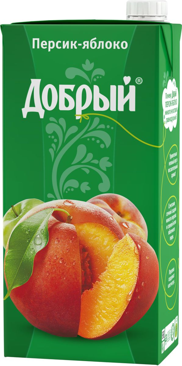 Добрый нектар Персик Яблоко, 2 л0120710Этот нежный вкус соединил в себе сочную мякоть персика и кислинку яблока. Одновременно сладкий и свежий, он никого не оставляет равнодушным. Качественные и вкусные 100% соки, нектары и морсы Добрый, сделанные с добротой и щедростью, выпускаются в России с 1988 года. Добрый - самый любимый и популярный соковый бренд в России. Это натуральный и вкусный продукт, который никогда не жертвует качеством, с широким ассортиментом вкусов и упаковок, который позволяет каждому выбирать то, что нужно именно ему.Для питания детей с 3-х лет. Бренд Добрый заботится не только о вкусе и качестве своих соков и нектаров, но и об обществе, помогая растить добро и делая мир вокруг немного лучше. Программа Растим добро по адаптации детей, оставшихся без попечения родителей, - одна из социальных инициатив, на которую идет часть средств от продажи каждой упаковки Добрый. В 2016 году программа Растим Добро действует в 31 детском доме в 7 регионах России. Высокое качество продукции под брендом Добрый подтверждено национальными и международными наградами: Лучшее детям, Народная марка, Бренд года. В 2015 году бренд Добрый в 9-ый раз стал обладателем премии Товар года в номинации Натуральные соки и нектары.