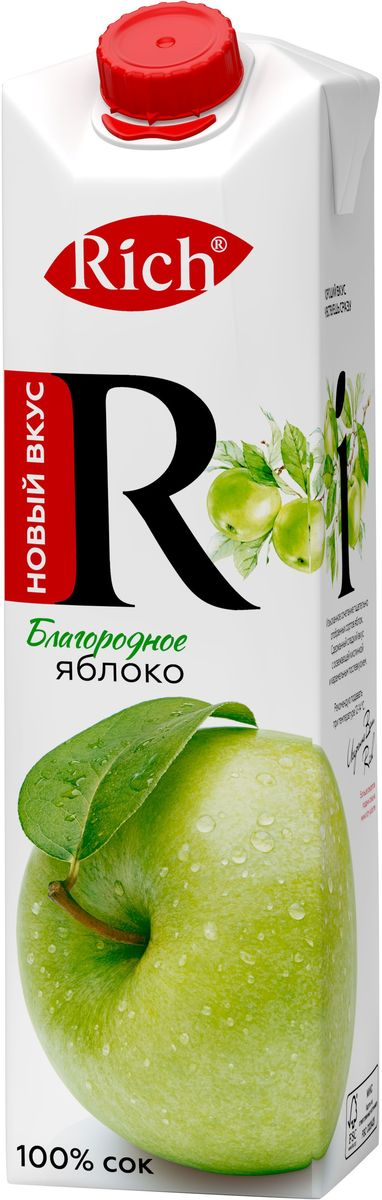 Rich Яблочный сок, 1 л0120710Умелое сочетание тщательно отобранных сортов яблок создает особый вкус Rich Благородное яблоко. При комнатной температуре в аромате сока чувствуются нежные цветочные ноты. Сбалансированный, обволакивающий вкус спелого сочного яблока мягкий, умеренно-сладкий, округлый с долгим медово-карамельным послевкусием.Строгий отбор сочных и свежих фруктов, постоянный контроль производства и готовой продукции - составляющие безупречного качества соков и нектаров Rich, высокие стандарты которого всегда соблюдались с момента запуска на российском рынке.Но что действительно отличает продукцию под маркой Rich - это изысканный, многогранный вкус, рождающийся благодаря сочетанию разных сортов одного фрукта в соках и нектарах.