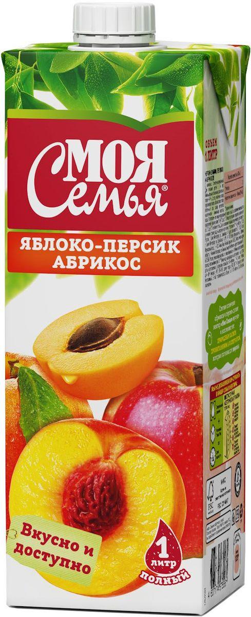 Моя Семья нектар Яблоко Абрикос Персик, 1 л0120710Спелые солнечные абрикосы и персики делают нектар Моя Семья вкусным и наполняют его природным калием, провитамином А и клетчаткой, которые полезны для здоровья.