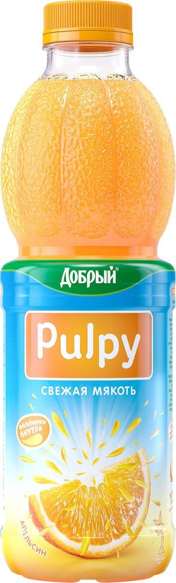 Добрый Pulpy Апельсин, напиток сокосодержащий с мякотью, 0,9 л0120710Добрый Pulpy - сокосодержащий напиток от самого популярного российского сокового бренда Добрый. Добрый Pulpy - это смесь фруктового сока, артезианской воды и сочной мякоти цитрусовых, которая дарит настоящее фруктовое освежение. Производится по уникальной технологии, которая позволяет сохранить мякоть свежей и сочной как в настоящем апельсине. Для питания детей с 3-х лет.