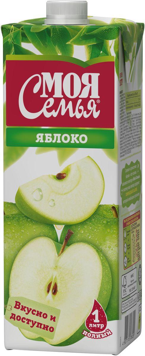 Моя Семья Яблочный нектар, 1 л822501Спелые и ароматные яблоки – вот основа яблочного нектара Моя Cемья, поэтому наш нектар содержит природный калий, который необходим организму.