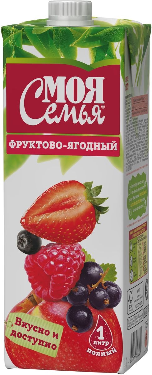Моя Семья Фруктово-ягодный нектар, 1 л0120710Сочные фрукты и спелые летние ягоды наполняют нектар Моя Семья природными антиоксидантами, которые полезны для здоровья. Говорят, что фрукты – это ключ к долголетию. Ягоды – ключ к вечной молодости. А что будет, если соединить фрукты и ягоды. Отвечаем: отличное настроение и улыбка до ушей на весь день. Доказано в семейных условиях!
