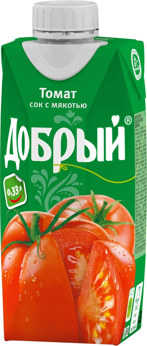 Добрый Томатный сок, 0,33 л0120710Созданный из спелых томатов и приправленный солью и сахаром для большей пикантности, этот сок остается одним из самых популярных вкусов Доброго. Качественные и вкусные 100% соки, нектары и морсы Добрый, сделанные с добротой и щедростью, выпускаются в России с 1988 года. Добрый - самый любимый и популярный соковый бренд в России. Это натуральный и вкусный продукт, который никогда не жертвует качеством, с широким ассортиментом вкусов и упаковок, который позволяет каждому выбирать то, что нужно именно ему.Для питания детей с 3-х лет. Бренд Добрый заботится не только о вкусе и качестве своих соков и нектаров, но и об обществе, помогая растить добро и делая мир вокруг немного лучше. Программа Растим добро по адаптации детей, оставшихся без попечения родителей, - одна из социальных инициатив, на которую идет часть средств от продажи каждой упаковки Добрый. В 2016 году программа Растим Добро действует в 31 детском доме в 7 регионах России. Высокое качество продукции под брендом Добрый подтверждено национальными и международными наградами: Лучшее детям, Народная марка, Бренд года. В 2015 году бренд Добрый в 9-ый раз стал обладателем премии Товар года в номинации Натуральные соки и нектары.