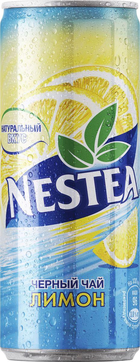 Nestea Лимон чай черный, 0,33 л752302Освежающий чай Nestea или айс-ти (от английского ice-tea ледяной чай) - это напиток без консервантов, приготовленный из лучших сортов чая с добавлением фруктовых и ягодных соков. Обладает натуральным вкусом с уникальным сочетанием чая и свежих фруктов. Полное отсутствие консервантов, ароматизаторов, идентичных натуральным.
