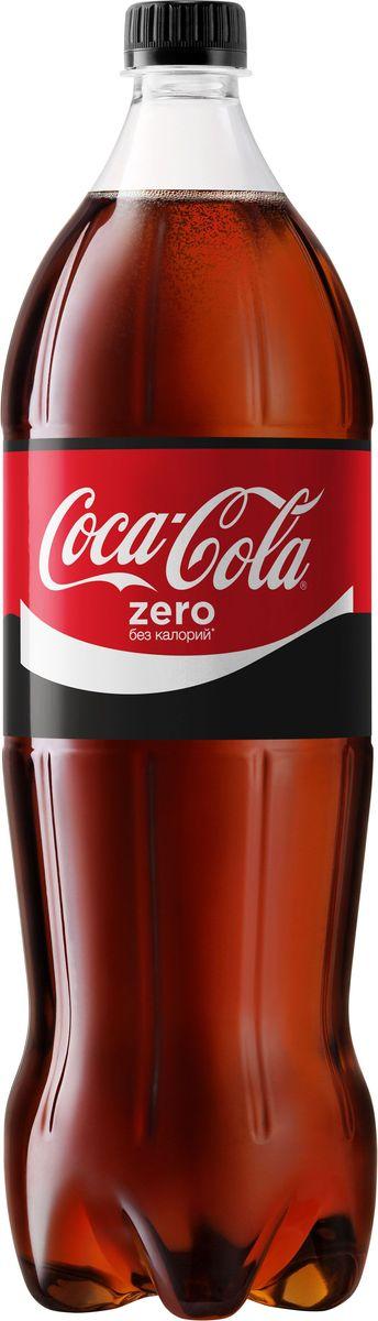 Coca-Cola Zero напиток сильногазированный, 1,5 л0120710Coca-Cola Zero - освежающий вкус без калорий!