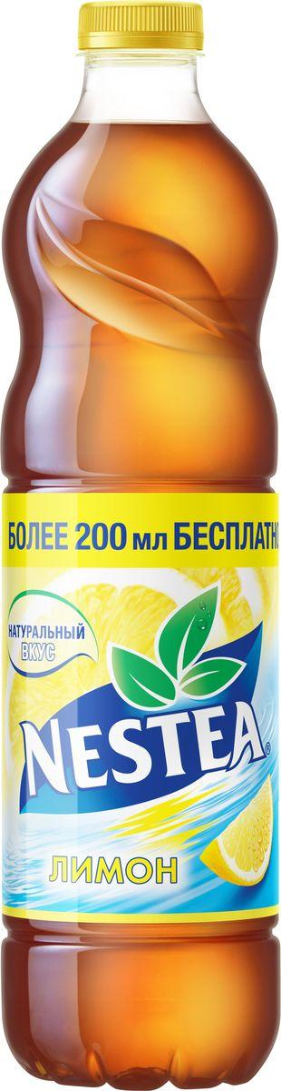 Nestea Лимон чай черный, 1,75 л0120710Освежающий чай Nestea или айс-ти (от английского ice-tea ледяной чай) - это напиток без консервантов, приготовленный из лучших сортов чая с добавлением фруктовых и ягодных соков. Обладает натуральным вкусом с уникальным сочетанием чая и свежих фруктов. Полное отсутствие консервантов, ароматизаторов, идентичных натуральным.