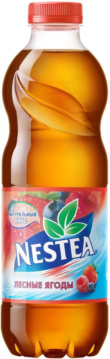 Nestea Лесные Ягоды чай черный, 1 л403903Освежающий чай Nestea или айс-ти (от английского ice-tea ледяной чай) - это напиток без консервантов, приготовленный из лучших сортов чая с добавлением фруктовых и ягодных соков. Обладает натуральным вкусом с уникальным сочетанием чая и свежих фруктов. Полное отсутствие консервантов, ароматизаторов, идентичных натуральным.