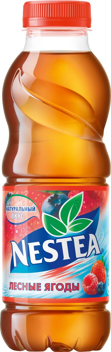 Nestea Лесные Ягоды чай черный, 0,5 л1199304Освежающий чай Nestea или айс-ти (от английского ice-tea ледяной чай) - это напиток без консервантов, приготовленный из лучших сортов чая с добавлением фруктовых и ягодных соков. Обладает натуральным вкусом с уникальным сочетанием чая и свежих фруктов. Полное отсутствие консервантов, ароматизаторов, идентичных натуральным.