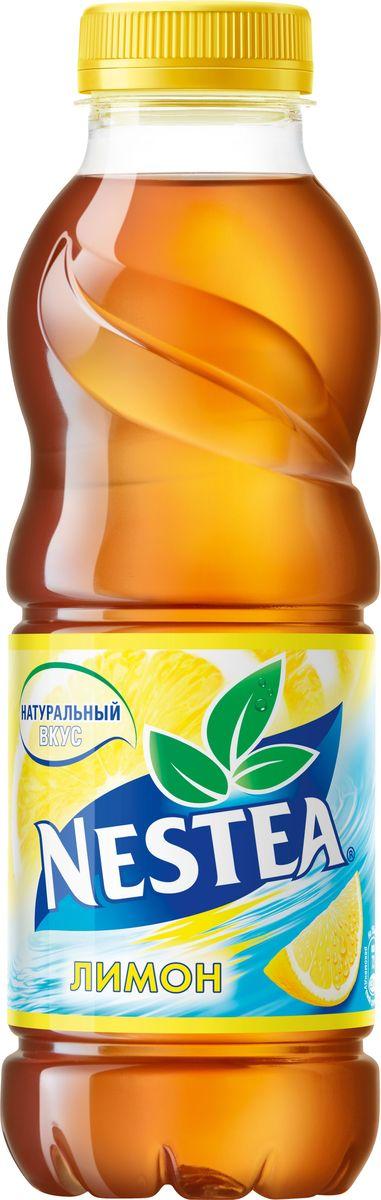 Nestea Лимон чай черный, 0,5 л0120710Освежающий чай Nestea или айс-ти (от английского ice-tea ледяной чай) - это напиток без консервантов, приготовленный из лучших сортов чая с добавлением фруктовых и ягодных соков. Обладает натуральным вкусом с уникальным сочетанием чая и свежих фруктов. Полное отсутствие консервантов, ароматизаторов, идентичных натуральным.