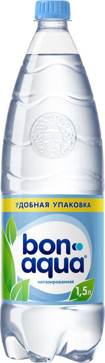 BonAqua Вода чистая питьевая негазированная, 1,5 л0120710BonAqua - это кристально чистая питьевая вода, высокого качества.BonAqua - известная и любимая в России марка. Производство воды Bon Aqua началось в Германии в 1988 году. В России запуск питьевой воды Bon Aqua был успешно осуществлен в 1994 году.BonAqua проходит 7-ми ступенчатую систему очистки и водоподготовки. Производится в строгом соответствии с высочайшими стандартами качества компании Coca-Cola. Содержит минеральные элементы (Ca, Mg). Обладатель золотой медали в категории Бутилированная вода выставки Вода: экология и технология (ЭКВАТЭК).В России BonAqua 6 раз признавалась Товаром Года.