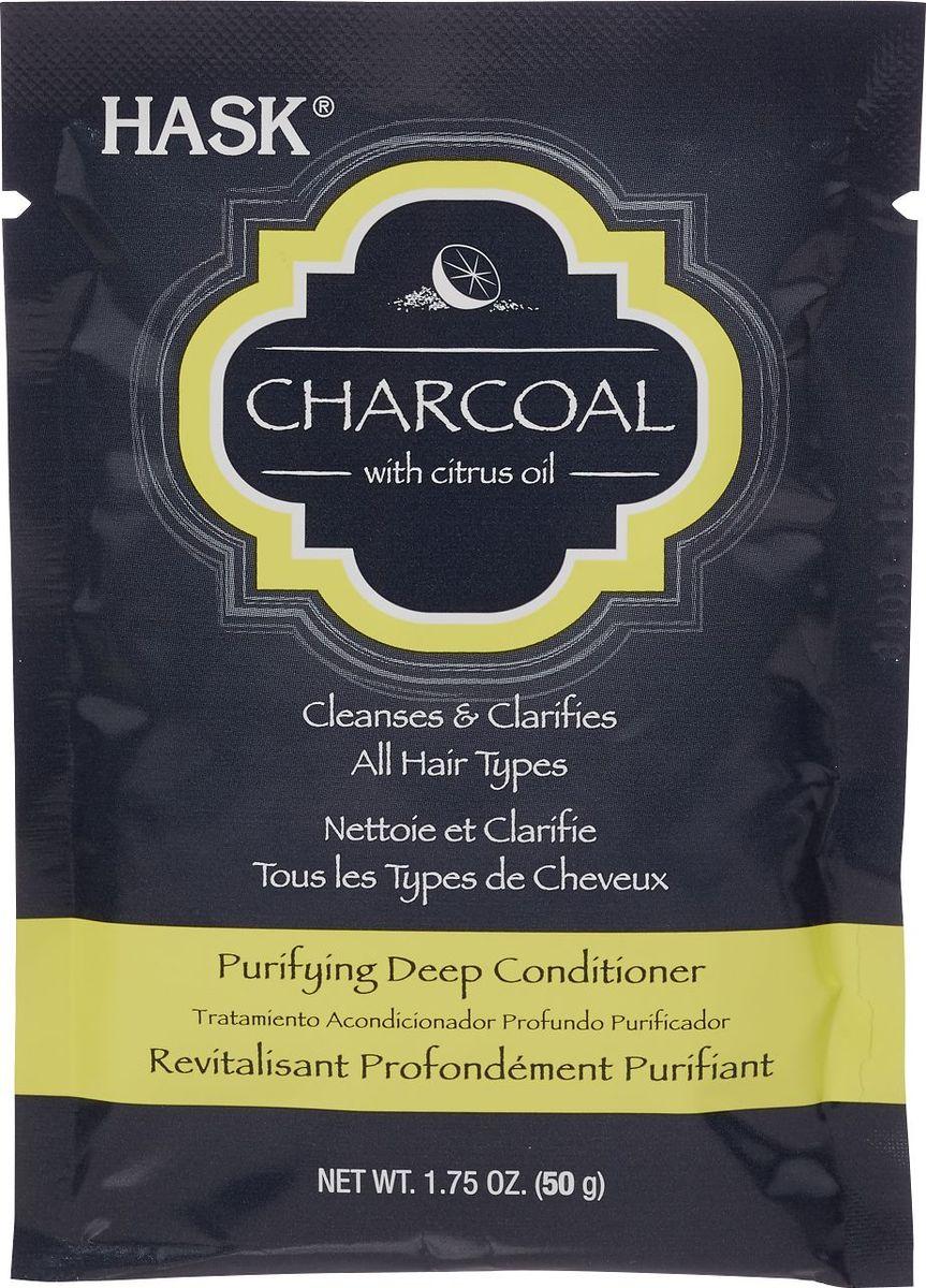 HASK Очищающая маска для волос с углем и цитрусовым маслом, 50 г10769Очищающая маска для волос с углем и цитрусовым маслом питает и смягчает, подходит для всех типов волос, в том числе и для окрашенных. Древесный уголь, полученный из кокосовой скорлупы, в сочетании с цитрусовым маслом, абсорбирует загрязнения и помогает восстановить естественное сияние волос.