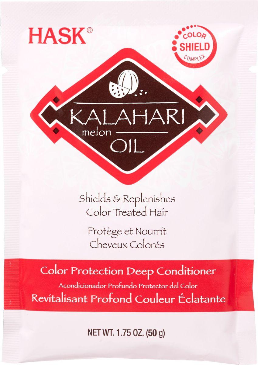 HASK Маска для защиты цвета с маслом дыни Калахари, 50 гMP59.4DМаска для защиты цвета с маслом дыни Калахари защищает от сухости и потускнения цвета, делает волосы увлажненными и сияющими. Этот шампунь деликатно очищает, чтобы сохранить яркий цвет Ваших волос.