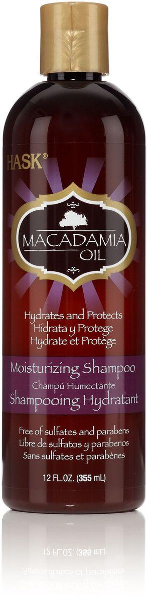 HASK Увлажняющий шампунь с маслом Макадамии, 355 мл34315AУвлажняющий шампунь с маслом Макадамии мягко очищает, восстанавливает и увлажняет, делая даже самые сухие волосы мягкими и невероятно блестящими. Идеально подходит для сухих, поврежденных или окрашенных волос.