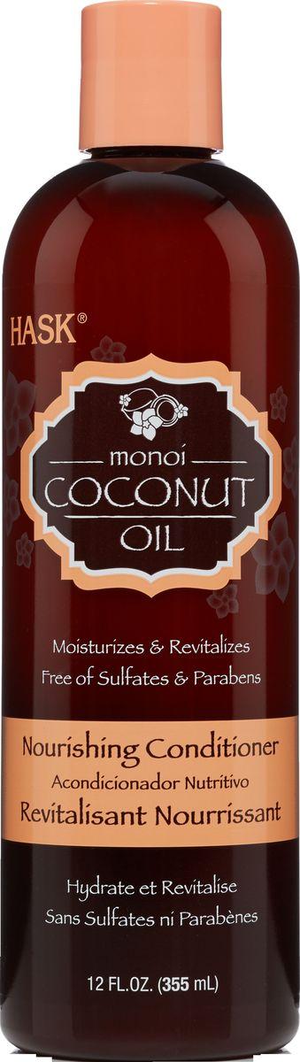HASK Питательный кондиционер с кокосовым маслом, 355 мл10773Питательный кондиционер с кокосовым маслом способствует увлажнению и укреплению волос. Кондиционер помогает защитить волосы от повреждений, смягчая и укрепляя их. Даже самые безжизненные волосы становятся мягкими, гладкими и шелковистыми. Подходит для всех типов волос.