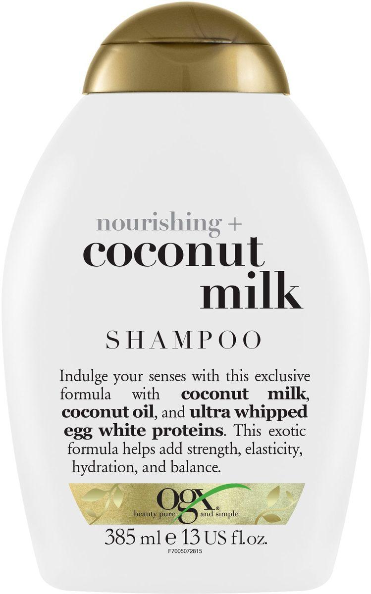 OGX Питательный шампунь с кокосовым молоком, 385 млMP59.4DПитательный шампунь с кокосовым молоком– мягко удаляет загрязнения и питает волосы, делает их мягкими и послушными. Придает волосам силу, делая их более эластичными.