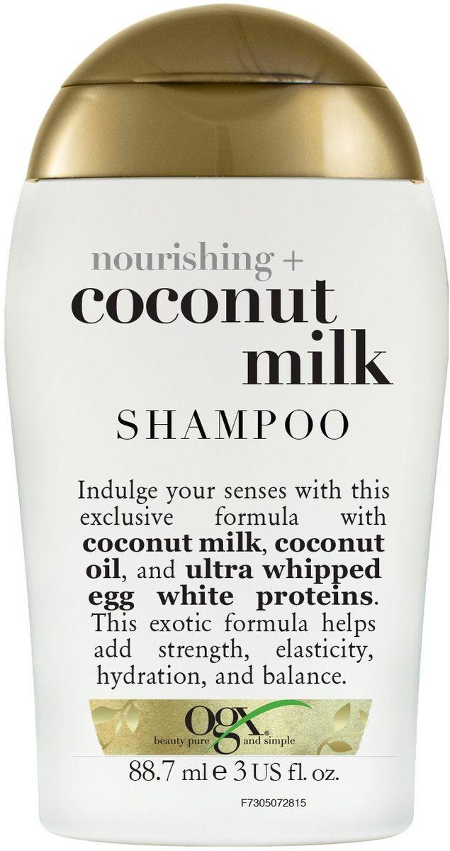 OGX Питательный мини шампунь с кокосовым молоком, 89 мл.97305Питательный шампунь с кокосовым молоком– мягко удаляет загрязнения и питает волосы, делает их мягкими и послушными. Придает волосам силу, делая их более эластичными.