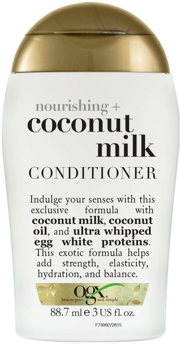 OGX Питательный мини кондиционер с кокосовым молоком, 89 мл.4640001812620Питательный кондиционер с кокосовым молоком– питает и увлажняет волосы, придавая им гладкость и блеск, кокосовое масло, входящее в состав продукта наполняет волосы влагой от корней до самых кончиков, восстанавливая водный баланс. Придает волосам силу.