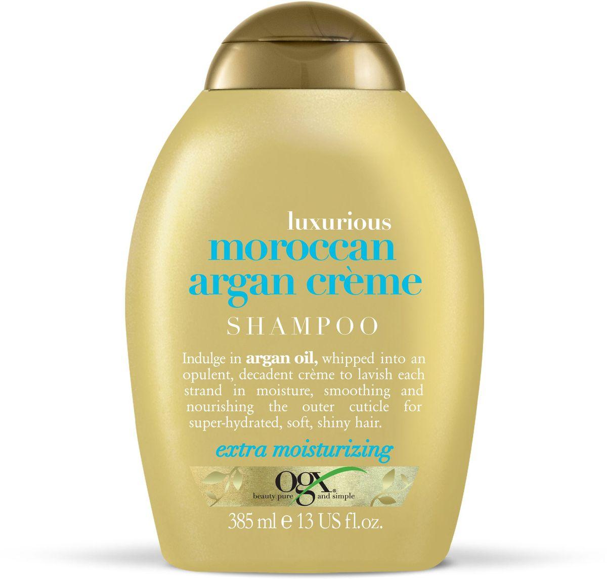 OGX Кремовый шампунь для ухода за поврежденными волосами с Марокканским аргановым маслом, 385 мл.09034370Кремовый Шампунь с Марокканским Арганом идеально подходит для сухих, поврежденных волос. Увлажняющий аргановый крем разглаживает кутикулу волоса, питая пряди и запаивая секущиеся кончики.