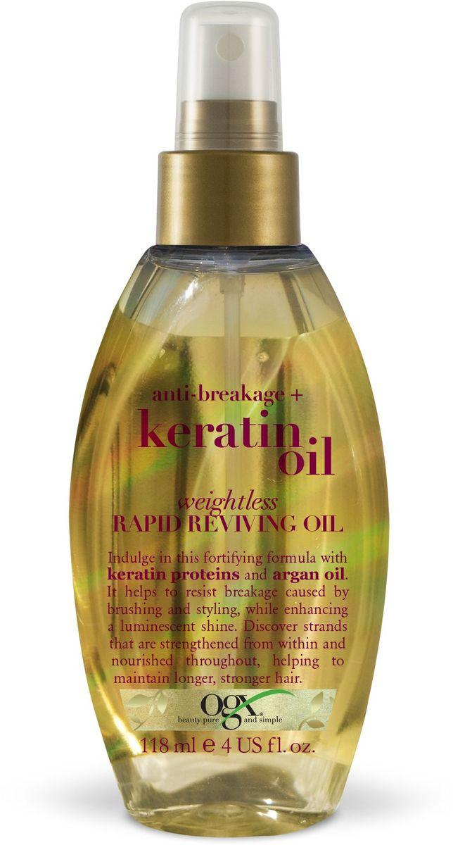 OGX Легкое кератиновое масло против ломкости волос Мгновенное восстановление, 118 мл.AC-2233_серыйЛегкое кератиновое масло, обогащенный протеинами кератина и аргановым маслом, борется против ломкости волос, питает волосы и придает им силу, блеск и сияние.