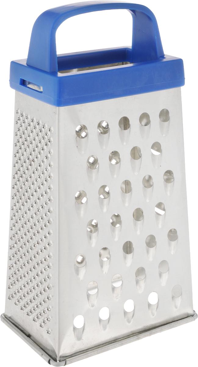 Терка Top Star, четырехгранная, цвет: синий, стальной, высота 17 см391602Четырехгранная терка Top Star, выполненная из высококачественной хромированной стали, станет незаменимым атрибутом приготовления пищи. Терка оснащена удобной пластиковой ручкой. На одном изделии представлены четыре вида терок - крупная, средняя, мелкая и нарезка ломтиками. Современный стильный дизайн позволит терке занять достойное место на вашей кухне.Высота терки: 17 см.Размер основания: 8,8 х 6,2 см.