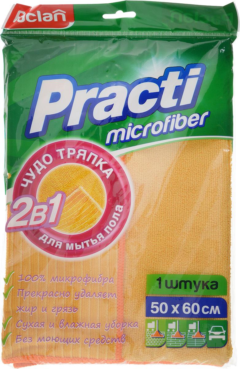 Тряпка для полов Paclan Practi. 2в1, 50 х 60 см10503Тряпка Paclan Practi. 2в1, выполненная из 80% полиэстера и 20% полиамида, предназначена для мытья всех видов половых покрытий. Изделие без следа удаляет жидкости, песок и другие загрязнения. Можно использовать с любым чистящим средством и без него. Прекрасно впитывает влагу и отжимается.