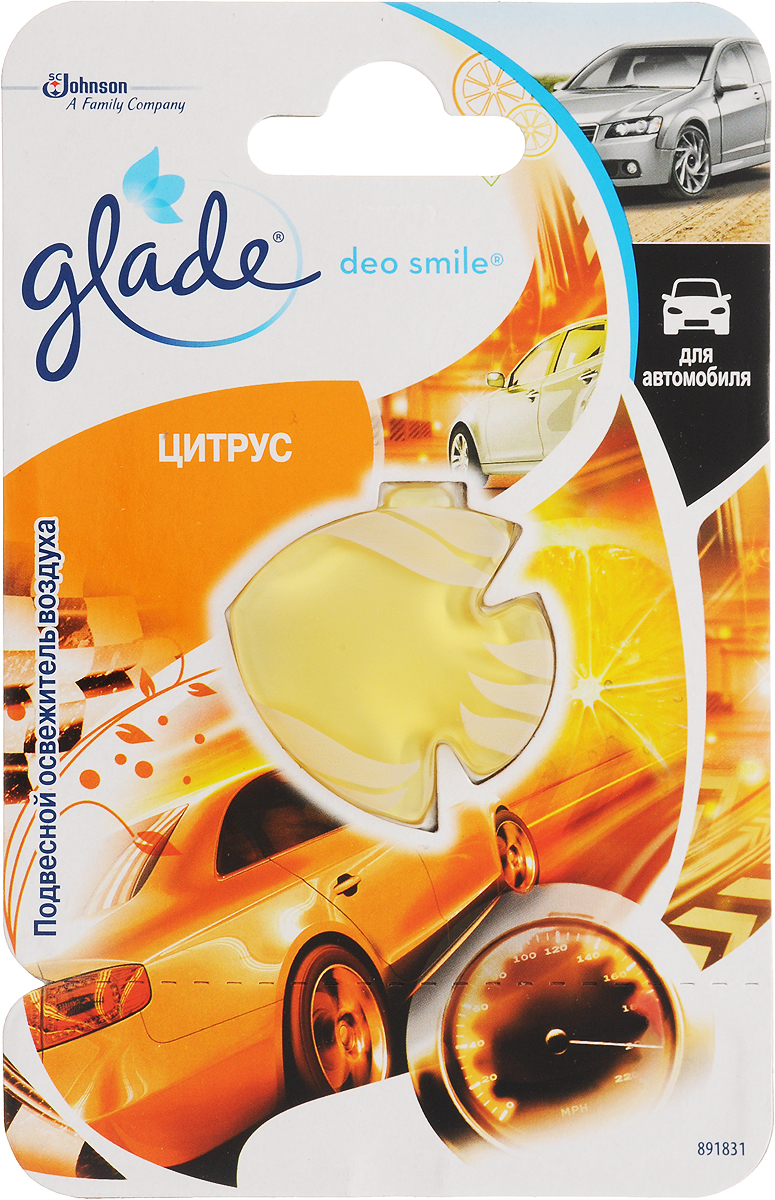 Ароматизатор автомобильный Glade Рыбка, подвесной, цитрусK100Ароматизатор для автомобиля Glade Рыбка устраняет неприятные запахи в салоне. Можно подвесить на зеркало заднего вида. Освежитель имеет приятный цитрусовый аромат и яркий дизайн в виде рыбки.Повесьте этот освежитель воздуха в любом месте салона автомобиля и наслаждайтесь незабываемыми ароматами, освежающими, как купание в океанских волнах.Состав: отдушка, загуститель. красители, цитраль, линалоол, гераниол, бензиловый спирт, d-лимонен.Товар сертифицирован.