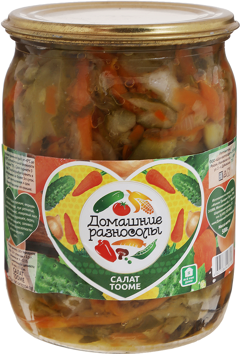 Домашние разносолы салат Toome, 500 г0120710Toome salat с эстонского переводится как Домской салат. Это чудесная заготовка на зиму, гарнир к гриль-блюдам, отличный вариант переработки переросших огурцов.Салат Домашние разносолы Toome - просто и вкусно!Уважаемые клиенты! Обращаем ваше внимание, что полный перечень состава продукта представлен на дополнительном изображении.